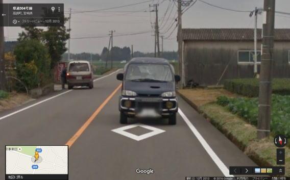 Googleストリートヴュー