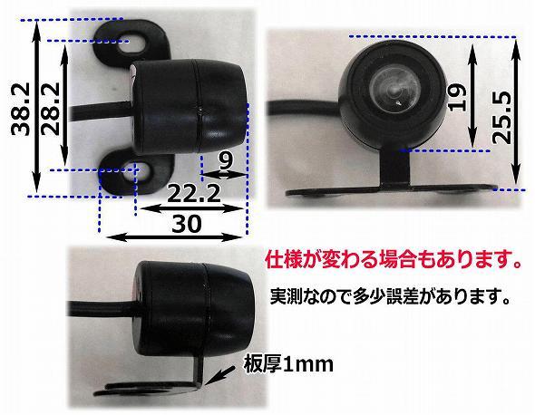 LOSKAバックカメラ 3
