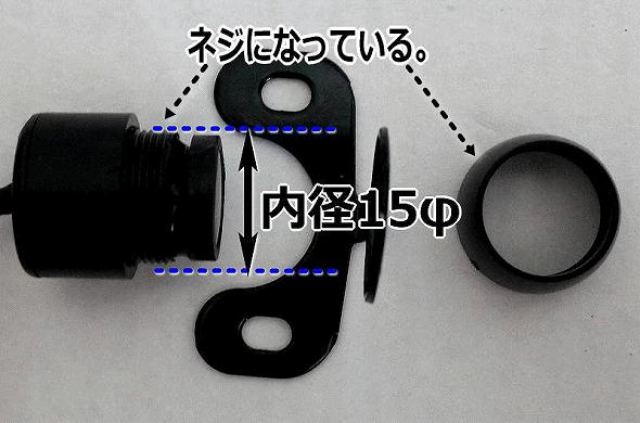 LOSKAバックカメラ 4