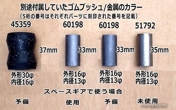PROCOMP(プロコンプ) ES9000 付属品
