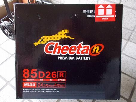 バッテリー Cheeta 85D26R 02
